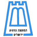 יהושע ישי, יושב ראש הוועדה הממונה, המועצה הדתית ירושלים.